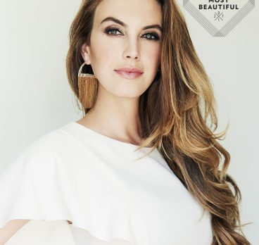 """ELIZABETH CHAMBERS IS ONE OF PEOPLE'S """"MOST BEAUTIFUL"""""""
