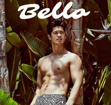 Ross Butler Covers August Issue of Bello Magazine